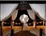 Esküvői fotózás - Fotobese