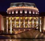 Nemzeti Színház - Budapest